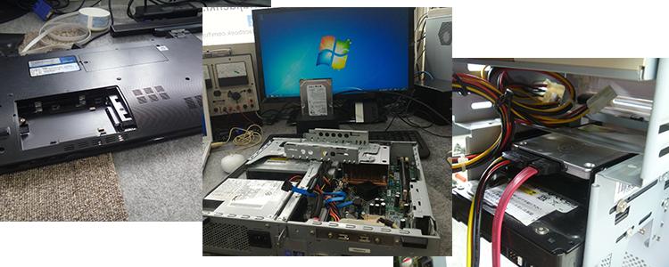 パソコンを修理したい方