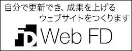 Web FD