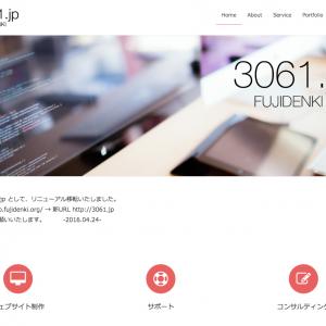 3061.jp