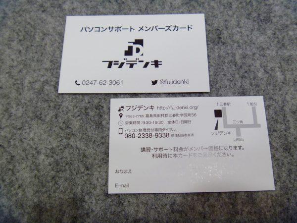 P1100555