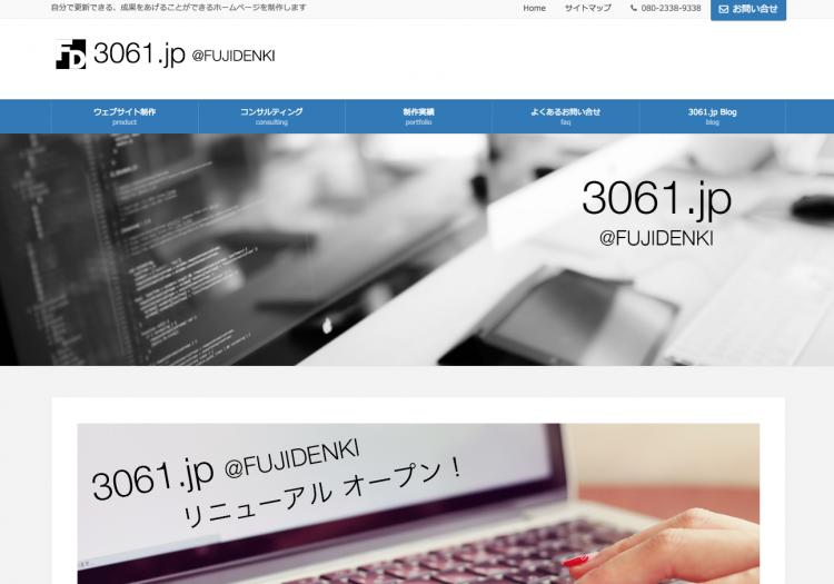 ec-3061jp