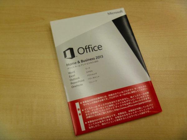 Office 2013のライセンスカード