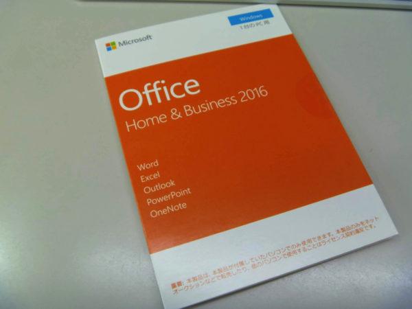 Office 2016のライセンスカード